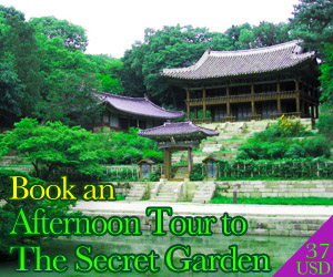 Essential Tour-Afternoon 300×250 Reservation