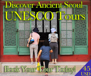 UNESCO Tour 300×250 Reservation