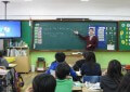 Where to Find the Highest Paying Teaching Jobs in Korea