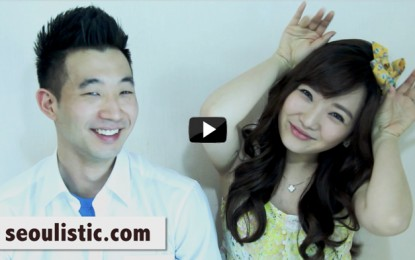 How Cute Korean Girls Get What They Want – 애교 (egyo)