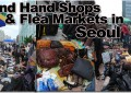 Flea Markets/Second Hand Shops in Korea