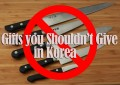 Gifts You Should NEVER Give in Korea (Superstitions)