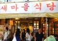 10 Korean Chain Restaurants You Wish You Had in Your Country!
