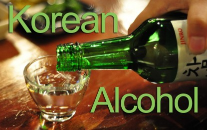 Guide to the Most Popular Korean Alcohol