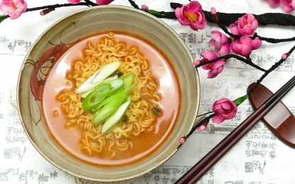 How to Make Korean Style Ramyun Noodles