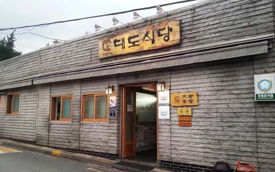 Seoul's Oldest Restaurants