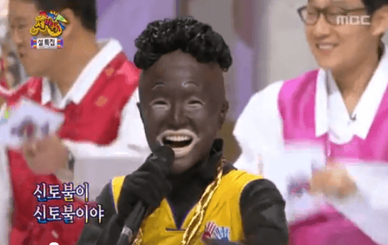 Black face on national television. Shows Korea's lack of exposure/sensitivity to black people.