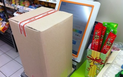 Quick Tip: How to Never Miss a Package Delivery in Korea