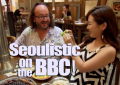 Seoulistic.com on BBC's the Hairy Bikers!