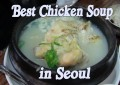 Samgyetang: Korean-style Chicken Soup for the Soul (Myeongdong)