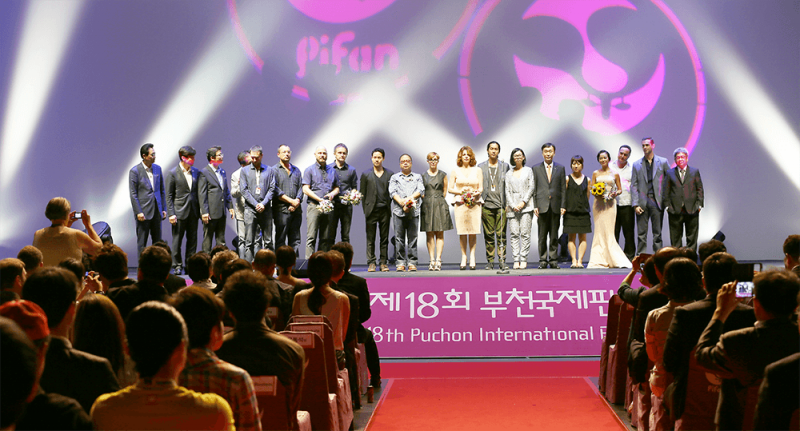 13 Bucheon International Fantastic Film Festival