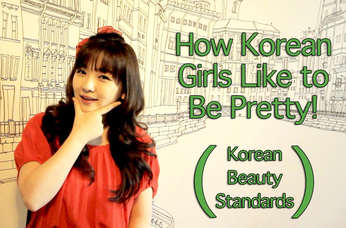 Good Morning Beautiful Korean : How korean girls like to be pretty beauty