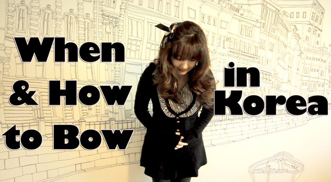When and how to bow in korea seoulistic just m4hsunfo