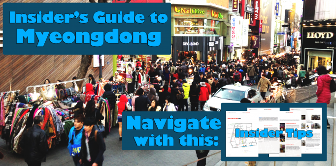 Our Best Recommendations for Seoul's #1 Tourist Spot!