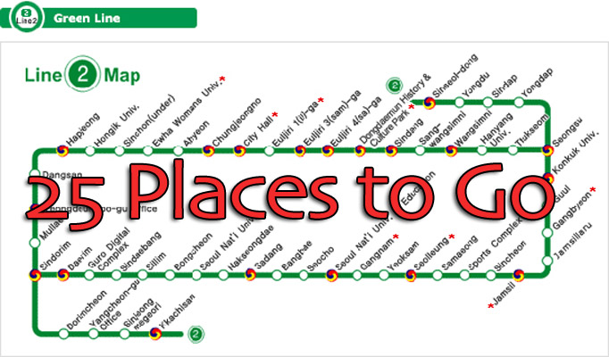 25 Places To Go On A Single Seoul Subway Line 2 Seoulistic