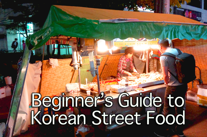 Eating ... & Beginneru0027s Guide to Korean Street Food (with Tips!) u2013 Seoulistic