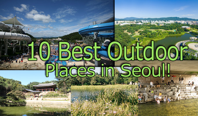 outdoor places in seoul