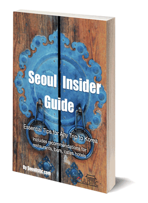 korea-travel-book-free