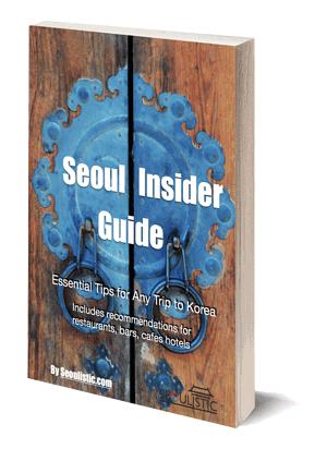 korea-travel-book-free