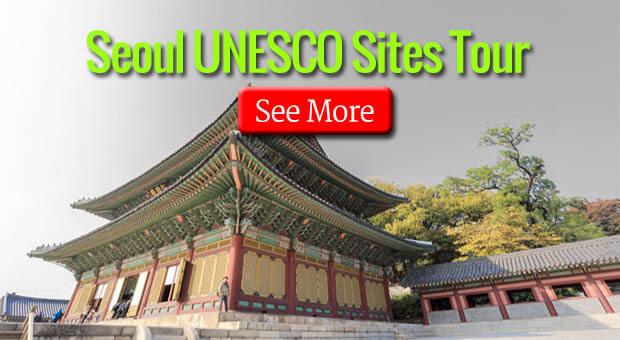UNESCO-Hover-B2
